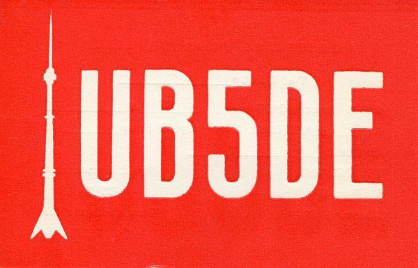 Нажмите на изображение для увеличения.  Название:UB5DE-QSL-UA1FA-archive-061.jpg Просмотров:3 Размер:1.14 Мб ID:309795