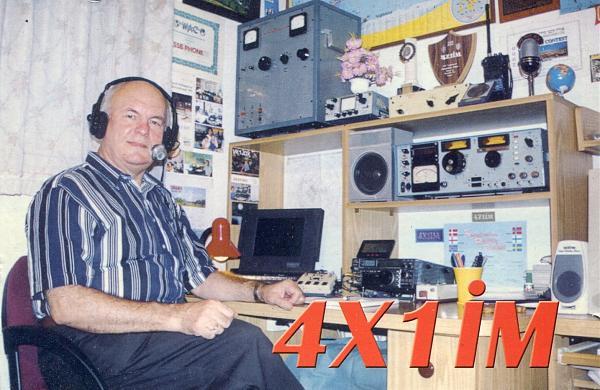 Нажмите на изображение для увеличения.  Название:4X1IM-QSL-UA1FA-archive-280.jpg Просмотров:4 Размер:1.22 Мб ID:309803