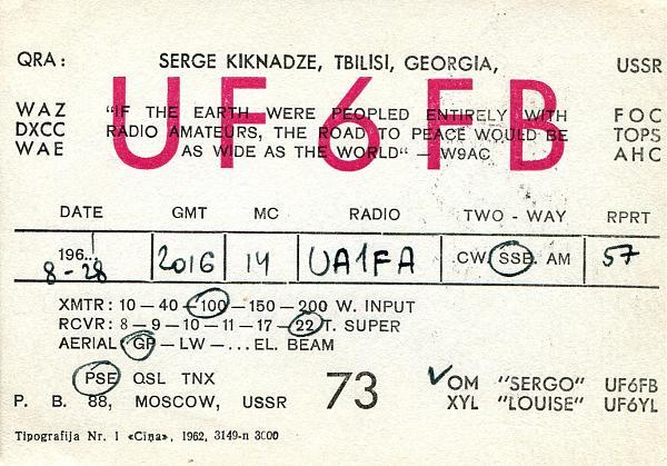 Нажмите на изображение для увеличения.  Название:UF6FB-QSL-UA1FA-archive-042.jpg Просмотров:3 Размер:1.22 Мб ID:309805
