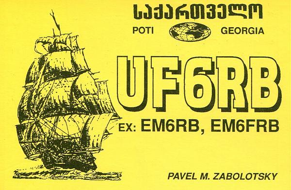 Нажмите на изображение для увеличения.  Название:UF6RB-QSL-UA1FA-archive-069.jpg Просмотров:4 Размер:1.19 Мб ID:309807