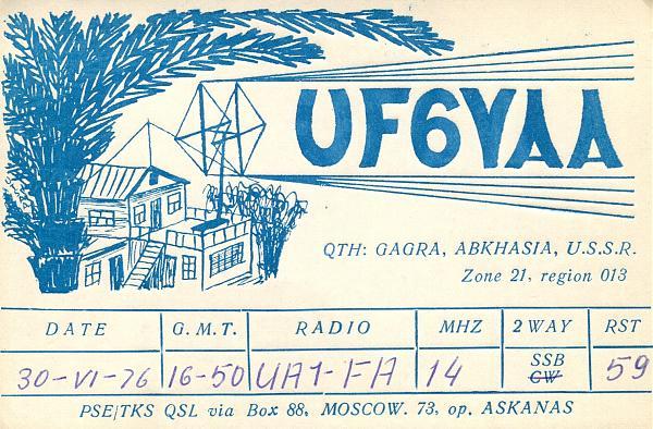 Нажмите на изображение для увеличения.  Название:UF6VAA-QSL-UA1FA-archive-050.jpg Просмотров:3 Размер:1.51 Мб ID:309809