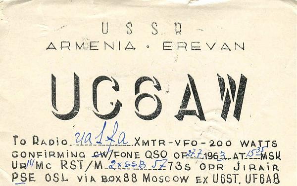 Нажмите на изображение для увеличения.  Название:UG6AW-QSL-UA1FA-archive-563.jpg Просмотров:3 Размер:111.5 Кб ID:309810
