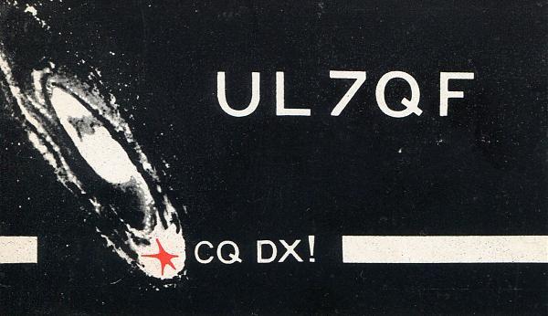 Нажмите на изображение для увеличения.  Название:UL7QF-QSL-UA1FA-archive-030.jpg Просмотров:3 Размер:289.4 Кб ID:309813