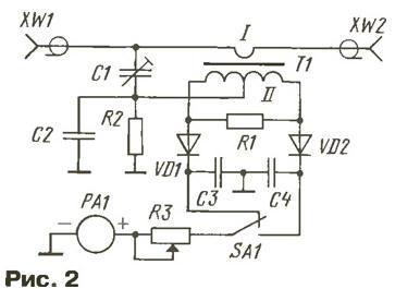 Название: antenn84-3.jpg Просмотров: 242  Размер: 15.2 Кб