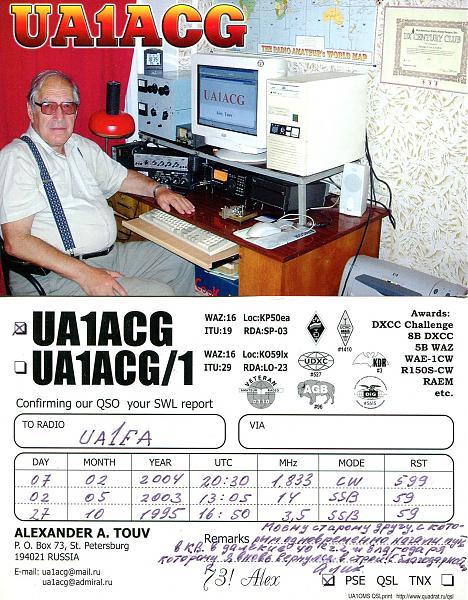 Нажмите на изображение для увеличения.  Название:UA1ACG-QSL-UA1FA-archive-228.jpg Просмотров:44 Размер:1.99 Мб ID:310121