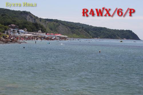 Название: R4WX_6_P.jpg Просмотров: 665  Размер: 240.7 Кб