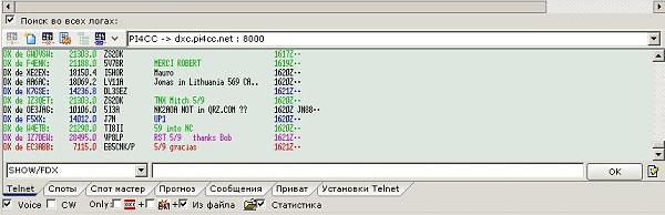 Нажмите на изображение для увеличения.  Название:telnet.JPG Просмотров:156 Размер:46.0 Кб ID:31035