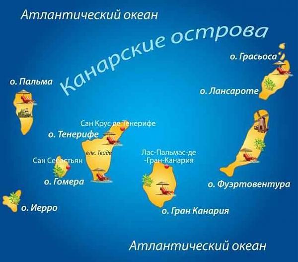 Нажмите на изображение для увеличения.  Название:tenerife-i-kanarskie-ostrova.jpg Просмотров:4 Размер:30.9 Кб ID:310354