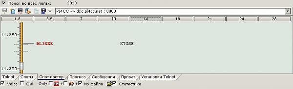 Нажмите на изображение для увеличения.  Название:master.JPG Просмотров:145 Размер:29.4 Кб ID:31036
