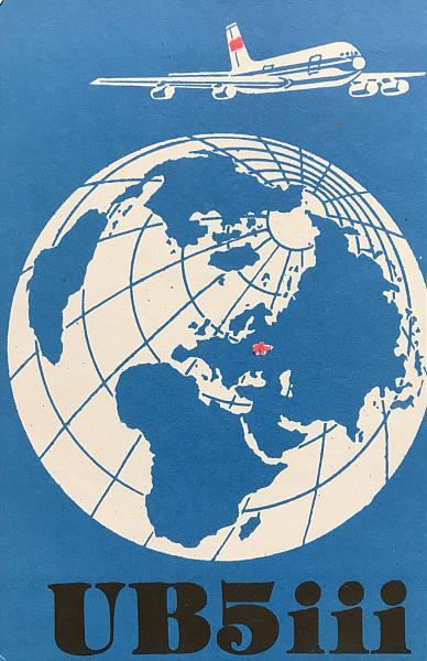 Нажмите на изображение для увеличения.  Название:UB5III-1986-1.jpg Просмотров:8 Размер:1.09 Мб ID:311920