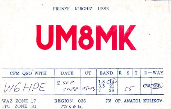 Название: um8mk.jpg Просмотров: 1013  Размер: 51.7 Кб