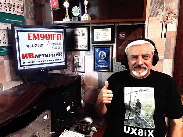 Нажмите на изображение для увеличения.  Название:EM90IFA-UX8IX.jpg Просмотров:4 Размер:2.41 Мб ID:312023