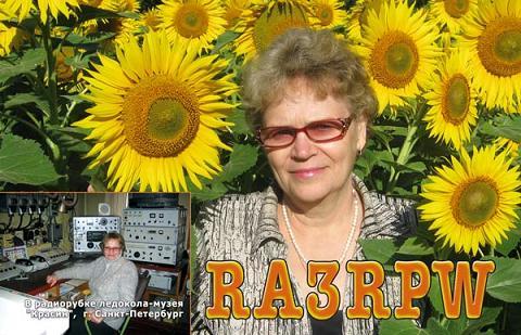 Название: RA3RPW-QSL.jpg Просмотров: 511  Размер: 46.0 Кб