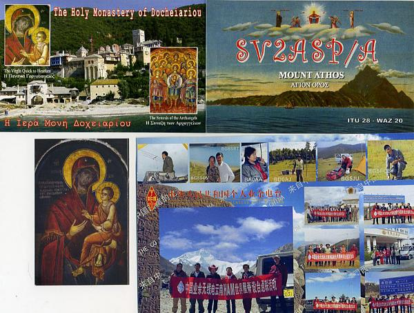 Нажмите на изображение для увеличения.  Название:Mount Athos Tibet.jpg Просмотров:110 Размер:237.3 Кб ID:31230