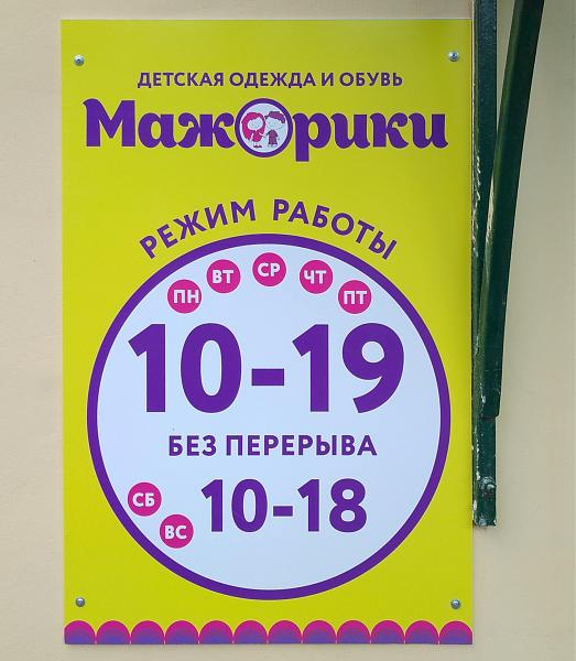 Нажмите на изображение для увеличения.  Название:majoriki.jpg Просмотров:6 Размер:273.2 Кб ID:312454