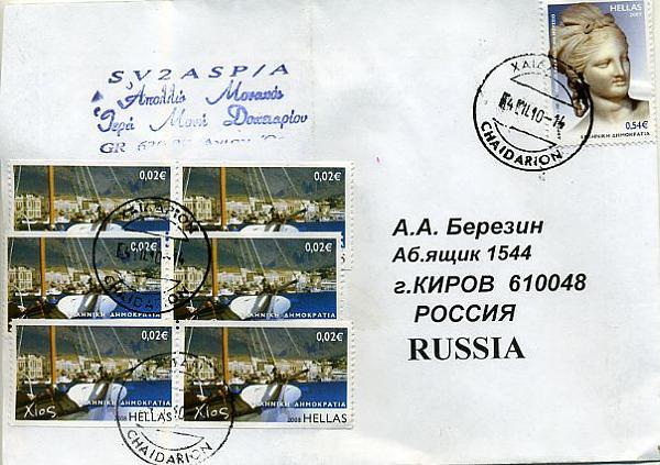 Нажмите на изображение для увеличения.  Название:Mount Athos .jpg Просмотров:180 Размер:65.4 Кб ID:31277