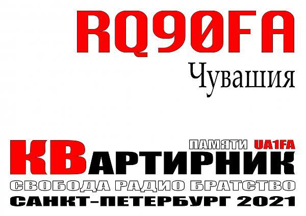 Нажмите на изображение для увеличения.  Название:RQ90FA 2021.jpg Просмотров:4 Размер:2.41 Мб ID:313350