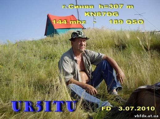 Название: phoca_thumb_l_249786961.jpg Просмотров: 751  Размер: 59.2 Кб