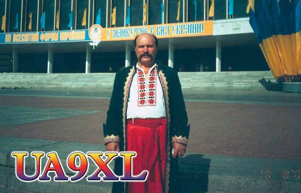 Название: UA9XL фото.jpg Просмотров: 303  Размер: 60.9 Кб