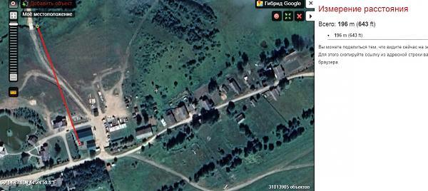 Нажмите на изображение для увеличения.  Название:река_талица.jpg Просмотров:4 Размер:186.1 Кб ID:314392
