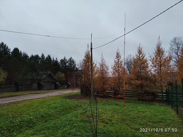 Нажмите на изображение для увеличения.  Название:antenna30_40.jpg Просмотров:3 Размер:447.3 Кб ID:314400