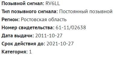 Название: Скриншот 13-10-2021 183921.jpg Просмотров: 433  Размер: 54.3 Кб