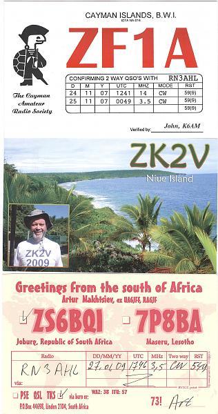 Нажмите на изображение для увеличения.  Название:ZK2V.jpg Просмотров:135 Размер:437.5 Кб ID:31517