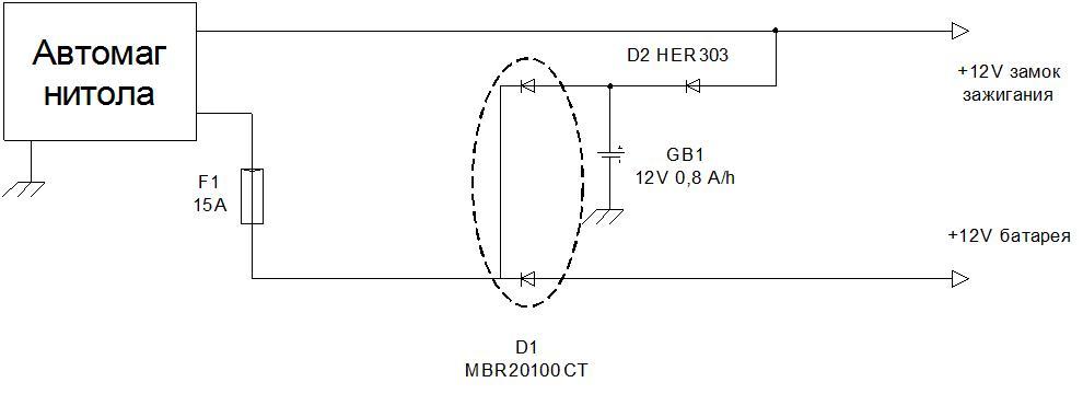 Нажмите на изображение для увеличения.  Название:12V.jpg Просмотров:824 Размер:20.3 Кб ID:31895