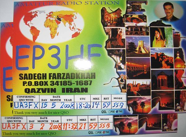 Нажмите на изображение для увеличения.  Название:ep3hf.jpg Просмотров:137 Размер:310.6 Кб ID:31900