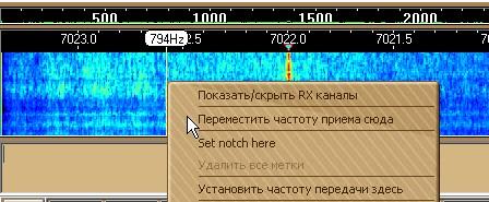Название: ur5eqf_log_01.jpg Просмотров: 1482  Размер: 36.3 Кб
