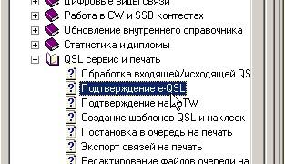 Название: ur5eqf_log_03.jpg Просмотров: 1606  Размер: 26.6 Кб