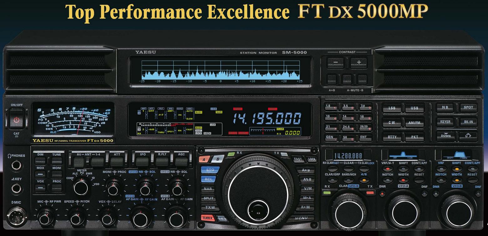 Нажмите на изображение для увеличения.  Название:ft-dx-5000.jpg Просмотров:2126 Размер:306.9 Кб ID:32025