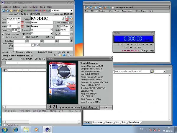 Нажмите на изображение для увеличения.  Название:UR5EQF-Log_OpenedOK.jpg Просмотров:158 Размер:224.6 Кб ID:32475