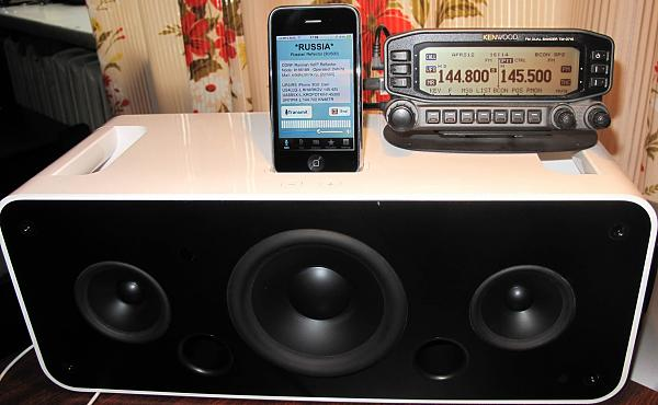 Нажмите на изображение для увеличения.  Название:echolink-iphone-3gs.jpg Просмотров:526 Размер:197.2 Кб ID:32739