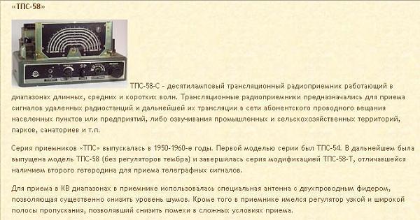 Нажмите на изображение для увеличения.  Название:Безымянныйnjjj.JPG Просмотров:500 Размер:56.1 Кб ID:32874
