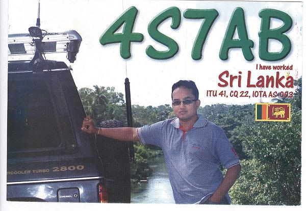 Нажмите на изображение для увеличения.  Название:4s7ab.jpg Просмотров:129 Размер:231.6 Кб ID:33926