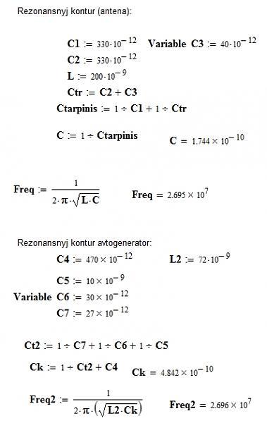 Нажмите на изображение для увеличения.  Название:Calculus.jpg Просмотров:197 Размер:100.0 Кб ID:34375
