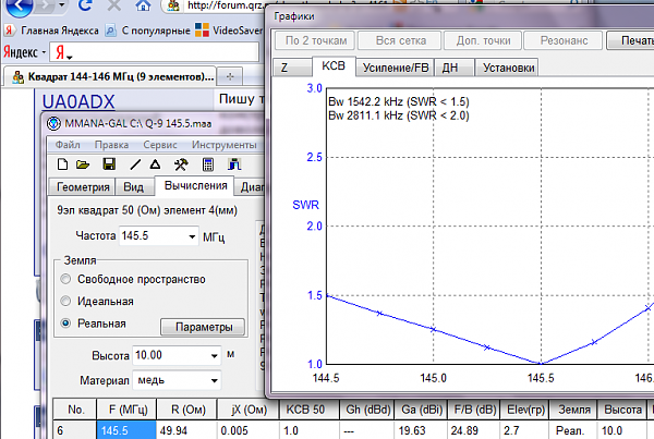 Нажмите на изображение для увеличения.  Название:q-9 el 4mm.png Просмотров:558 Размер:101.9 Кб ID:36277