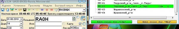 Нажмите на изображение для увеличения.  Название:2010-08-01_094911.jpg Просмотров:134 Размер:54.5 Кб ID:36480