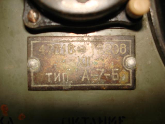 Нажмите на изображение для увеличения.  Название:DSC01334.JPG Просмотров:230 Размер:135.5 Кб ID:36619