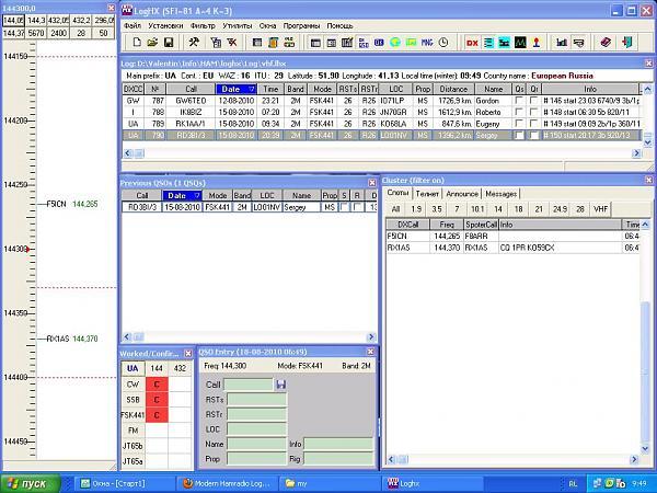 Нажмите на изображение для увеличения.  Название:HX.JPG Просмотров:150 Размер:147.2 Кб ID:37008