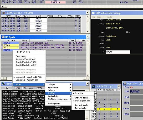 Нажмите на изображение для увеличения.  Название:RA9AC-dxspot-tips.jpg Просмотров:118 Размер:117.0 Кб ID:37251