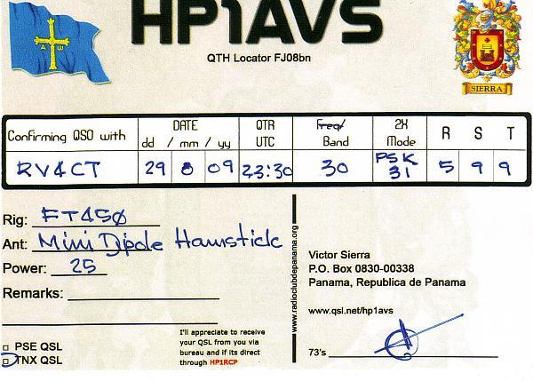 Нажмите на изображение для увеличения.  Название:HP1AVS.jpg Просмотров:137 Размер:551.7 Кб ID:37502