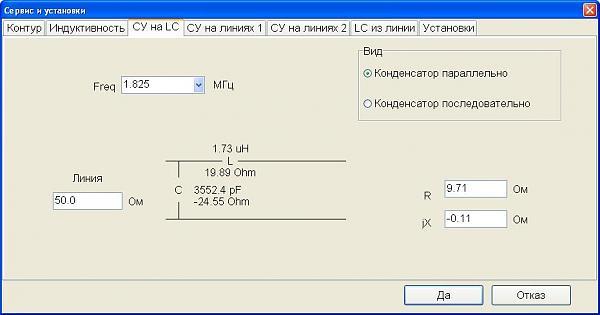 Нажмите на изображение для увеличения.  Название:су rv9cx.JPG Просмотров:249 Размер:45.3 Кб ID:37930