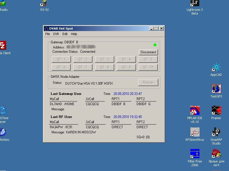 Нажмите на изображение для увеличения.  Название:hotspotscreen.jpg Просмотров:256 Размер:54.1 Кб ID:38019
