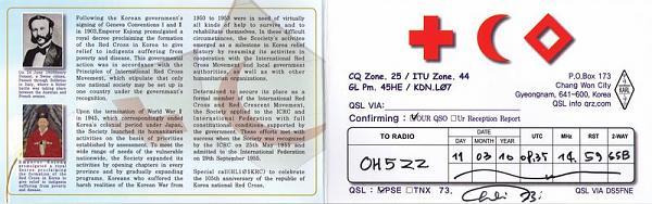 Нажмите на изображение для увеличения.  Название:QSL-KRC-2.jpg Просмотров:202 Размер:62.7 Кб ID:40346