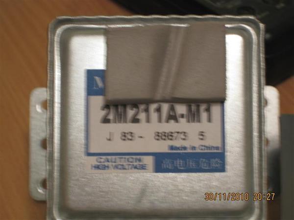 Нажмите на изображение для увеличения.  Название:LG 001 (Medium).jpg Просмотров:487 Размер:45.7 Кб ID:41346