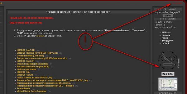 Нажмите на изображение для увеличения.  Название:2010-12-11_222329.jpg Просмотров:184 Размер:102.3 Кб ID:41976