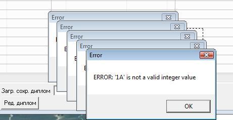 Название: error.jpg Просмотров: 383  Размер: 17.9 Кб