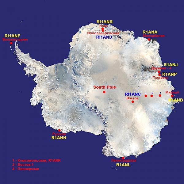 Нажмите на изображение для увеличения.  Название:Russian Antarctica.jpg Просмотров:427 Размер:1.26 Мб ID:42619